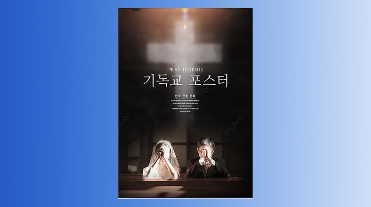 religious-poster
